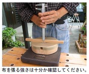 布張り作業9張力測定.jpg